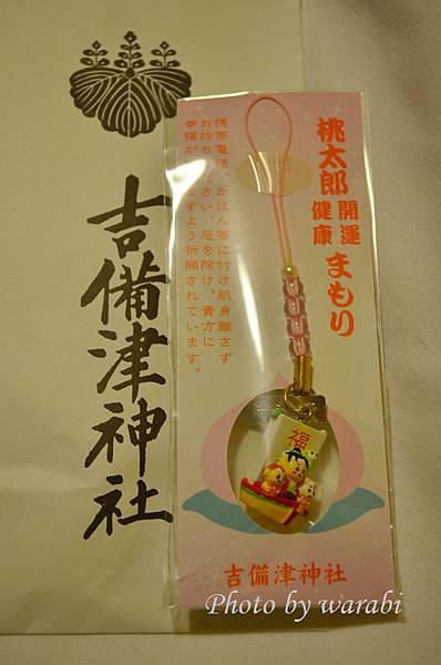 岡山-吉備津神社3.jpg