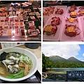 北海道Day8-2