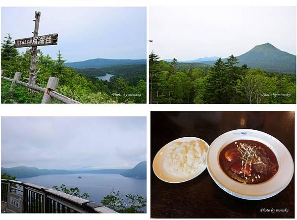 北海道Day9-1