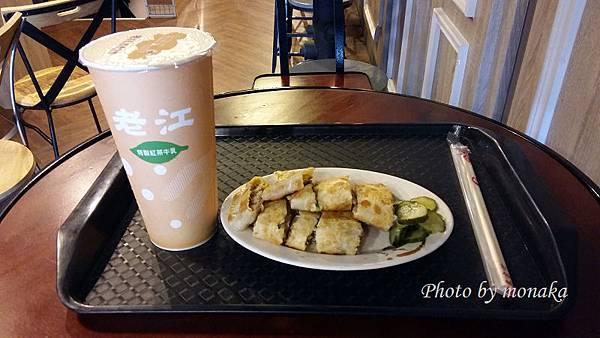 老江紅茶牛奶(成功店)