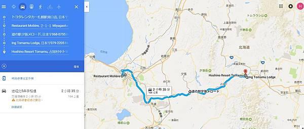 北海道Day05自駕路線地圖