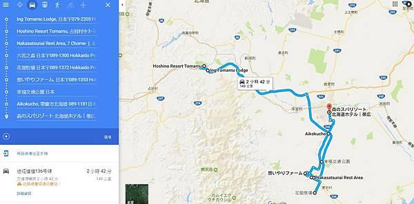 北海道DAY06路線圖