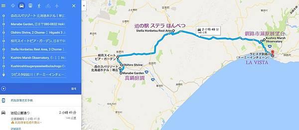 北海道DAY07路線圖