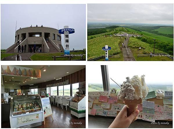 北海道Day10-2