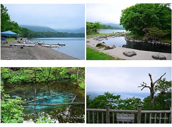 北海道Day10-1