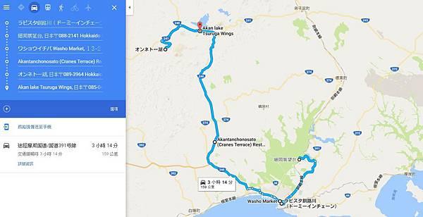 北海道Day8自駕路線