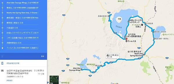 北海道Day9自駕路線