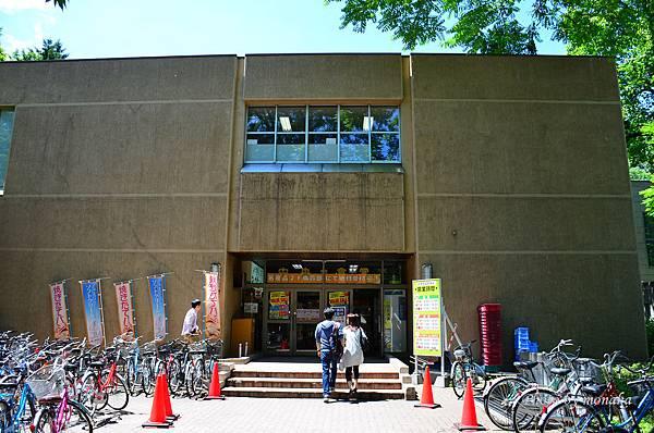北海道大學--中央食堂所在建築物