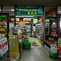 北海道大學--北大生協中央店購買部