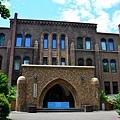 北海道大學--總合博物館