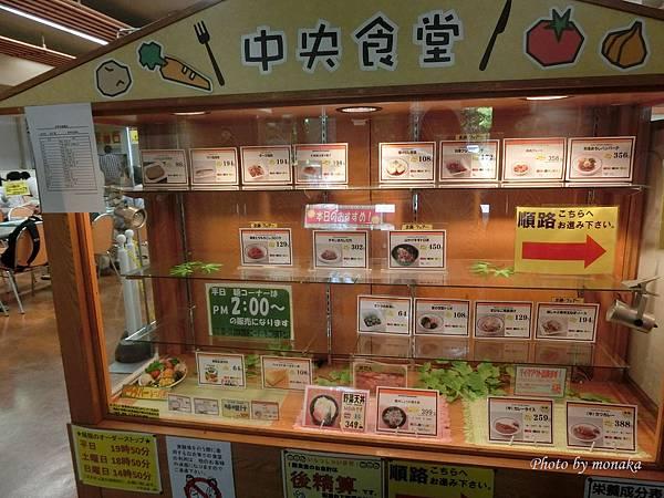 北海道大學--中央食堂