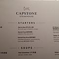 Capstone Steakhouse教父牛排