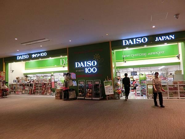 新千歲機場_DAISO 100 shop