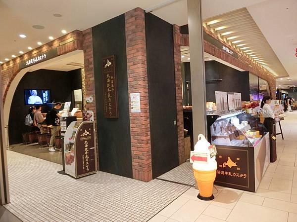 新千歲機場_北海道牛乳長崎蛋糕