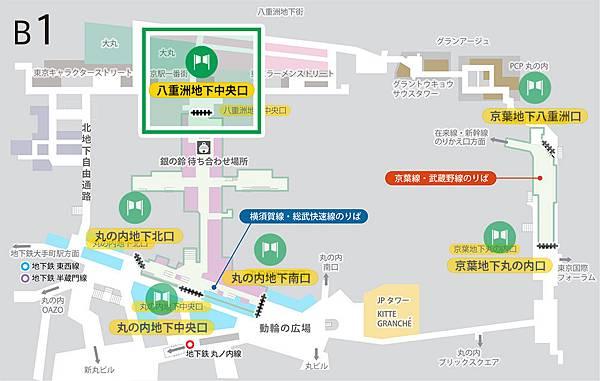 東京車站改札口B1.jpg