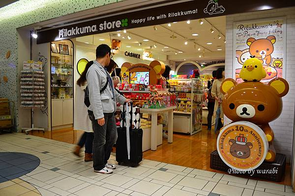 東京車站一番街_拉拉熊