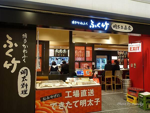東京車站一番街_博多明太子