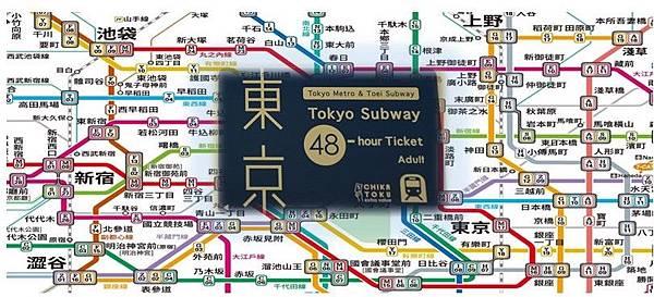 東京Metro地鐵