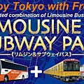 Limousine Bus_Subway Pass.jpg