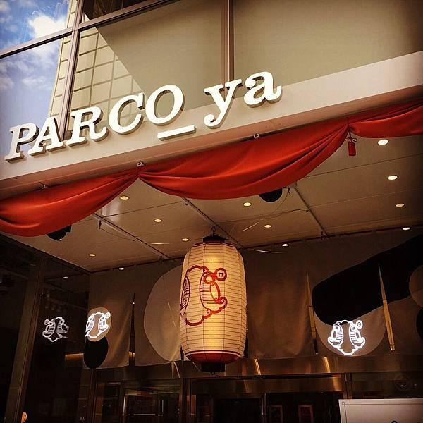 PARCO_ya