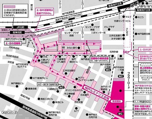神戶光之祭典地圖.jpg