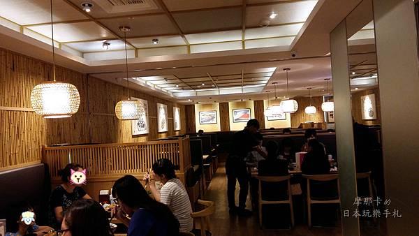 靜岡勝政豬排2.jpg