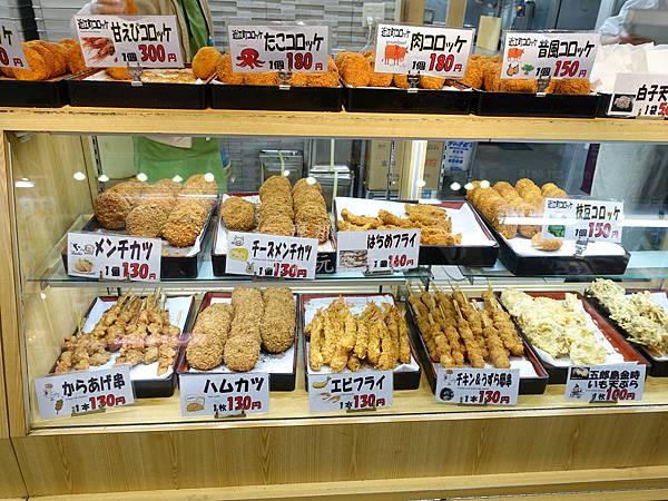 近江町市場_炸物