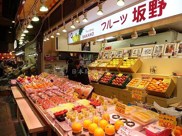 近江町市場_水果