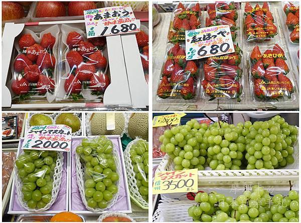 近江町市場_草莓_麝香葡萄.jpg