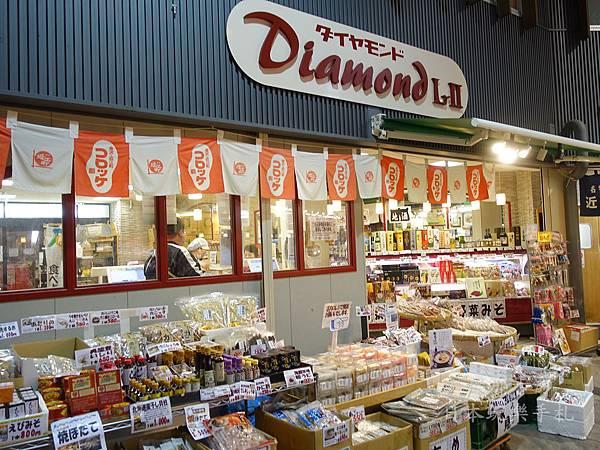 近江町市場_Diamond