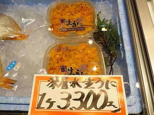 近江町市場_海膽