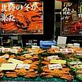 近江町市場_冬季加能蟹解禁