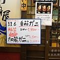 近江町市場_刺身屋