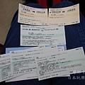 名花之里_交通套票3190日幣