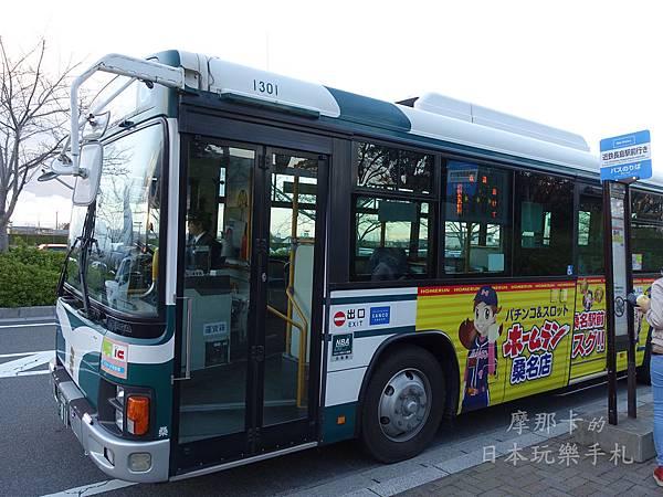 名花之里巴士