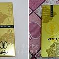 坂角總本舖蝦餅1.jpg