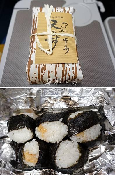 千壽炸蝦飯糰.jpg