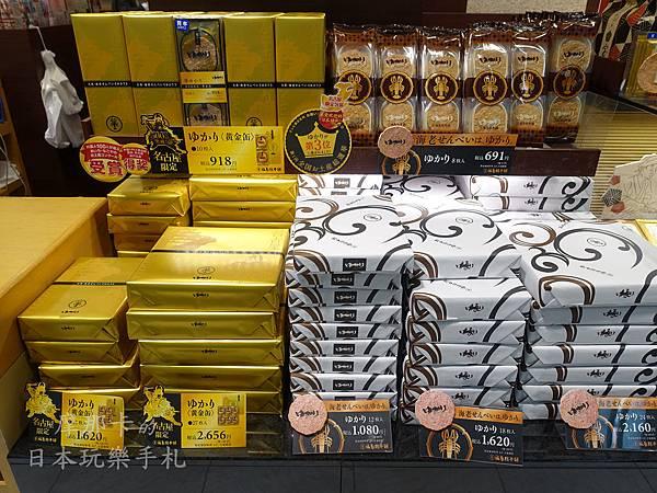 坂角總本舖蝦餅4.jpg
