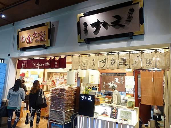 名古屋機場蝦餅1.jpg