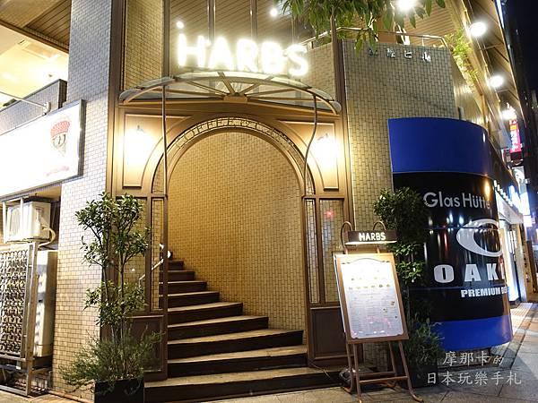 HARBS名古屋榮本店