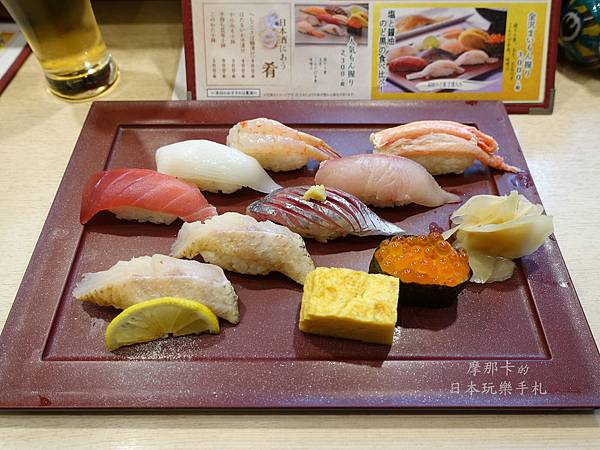 金澤まいもん壽司