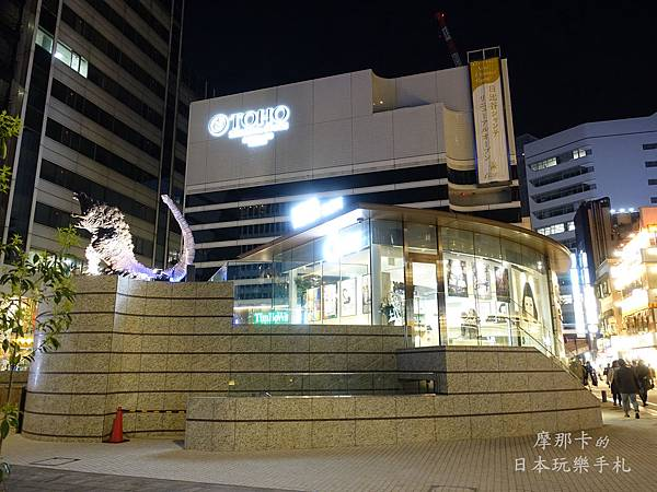 TOKYO MIDTOWN日比谷
