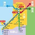 南海電鐵到關西周邊地圖.jpg