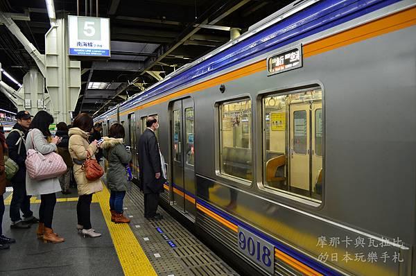南海電鐵.jpg