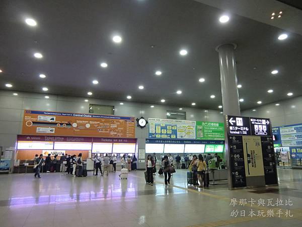 JR_南海電鐵售票處.jpg