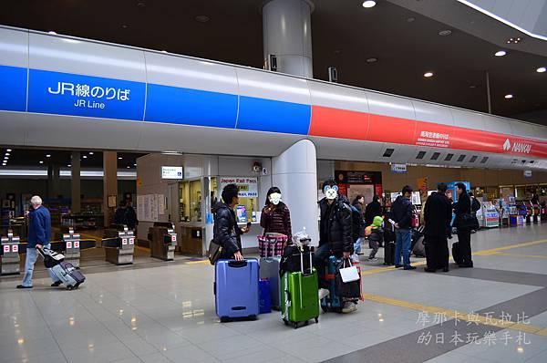 JR_南海電鐵乘車處.jpg