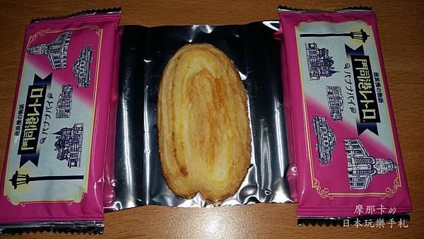 門司港--香蕉派