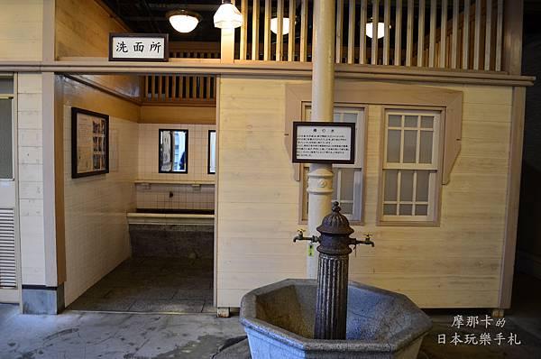 門司港車站--洗面所