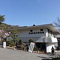 高遠町歷史博物館