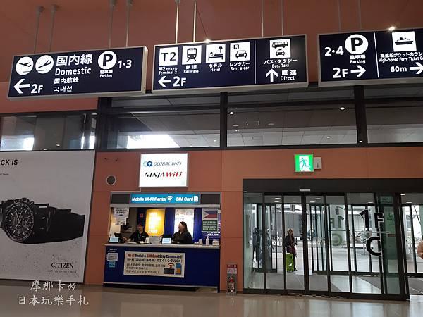 GLOBAL WiFi_關西機場據點